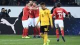 Швейцария - Белгия 5:2, пълен обрат за домакините!