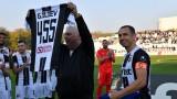 Георги Илиев: ЦСКА е фаворит, но стискам палци за Локомотив