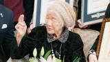 Кане Танака и новият рекорд на Гинес за най-възрастен човек