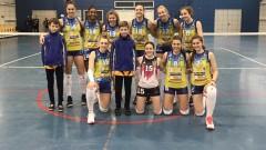 Марица спечели Купата на България за пореден път