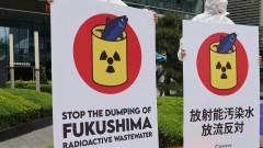 Япония с план за заустване на вода от АЕЦ Фукушима на 1 км от брега