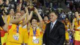 Испания е европейски шампион