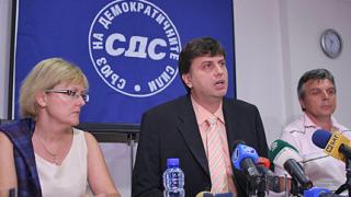 СДС готви Нейков за столичен кандидат