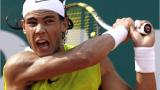 Федерер и Надал полуфиналисти в Монте Карло