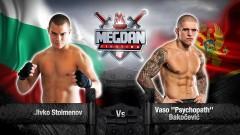 Наш ММА шампион ще се бие с най-известния боец на Черна гора!