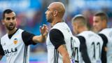 Торино предложи 15 млн. евро за правата на Симоне Дзадза