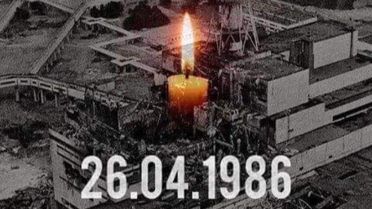 33 години от катастрофата в Чернобил