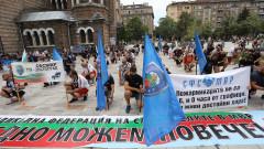 Командироват полицаи от страната за охрана на протестите в София