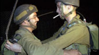 Израел провежда отбранителни учения