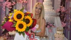 Моделката Вероника Стефанова отбеляза 25-ия си рожден ден с голямо парти