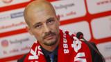 Ел Маестро: ЦСКА е близо до привличането на нови двама футболисти
