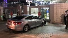 Беглец от Северна Корея се заби с кола в посолството на САЩ в Сеул