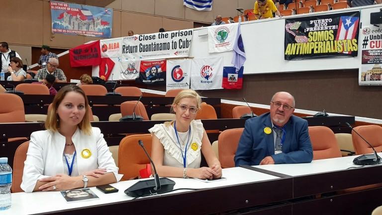 Делегация на партия АБВ участва в антиимпериалистически форум в кубинската