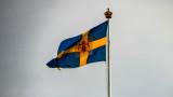 Здравната агенция на Швеция поиска ограничения до 3 май