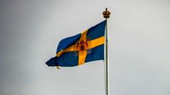 Швеция изисква представяне на отрицателен резултат от PCR тест