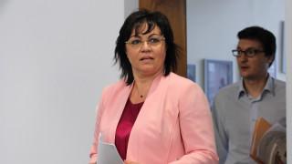 Пленумът на БСП прие проекта за смесена избирателна система