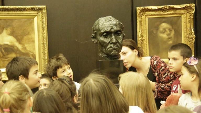 Изкуството и децата