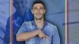 Живко Атанасов: Публиката на Левски е най-великата! Искам да видя отбор, който побеждава във всеки мач