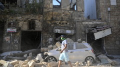 Взривът в Бейрут струва около $5 милиарда