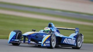 Новият моторен спорт: състезание с безпилотни автомобили