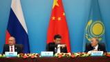 Русия и Китай работят върху проект за по-голям евразийски съюз