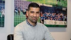 Шалке официално назначи нов треньор