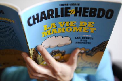 """""""Шарли Ебдо"""" издава комикс за пророка Мохамед"""