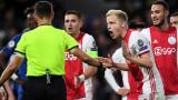 Шампионатът на Нидерландия няма да бъде подновяван