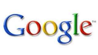 Google пусна търсачка за патенти