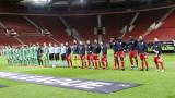 Олимпиакос и Уулвърхямптън завършиха 1:1, в 1/8-финален мач от Лига Европа