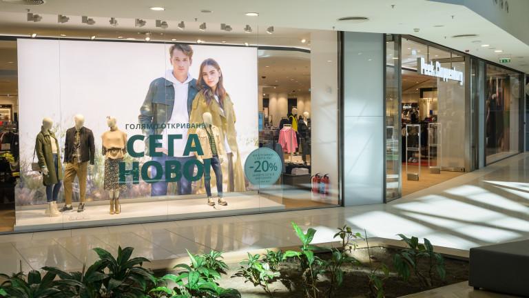Големите изненади на новия магазин на Peek & Cloppenburg