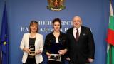 Министър Кралев награди европейската шампионка в тласкането на гюле Радослава Мавродиева