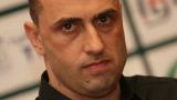 Лечков: Петев не е селекционер, аз го казвам!