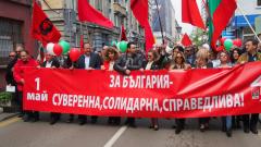 Управляващите ще излъчат общ кандидат-президент, подозира Илияна Йотова