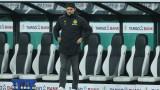 Треньорът на Борусия (Дортмунд): Вече показахме, че сме близо до Байерн