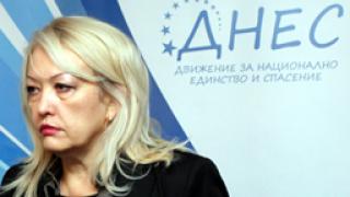ДНЕС правят първични избори за граждани - кандидат-депутати