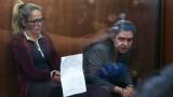 Иванчева и Петрова призовават Цачева да ги конвоира до съвещание за условията в ареста