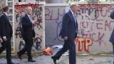 Тръмп зове полицията да е твърда и безкомпромисна с протестиращите