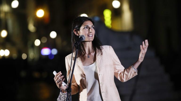 Първата кметица на Рим се кандидатира за втори мандат