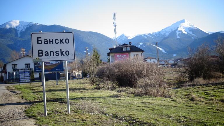 25% чужденци отказали резервациите си в Банско след изискването за отрицателен PCR