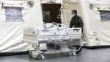 Коронавирус: 300 военни медици от НАТО и ЕС заминават да помагат на Чехия