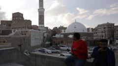 Водената от Рияд коалиция бомбардира столицата на Йемен