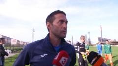 БФС наказа треньор на Левски