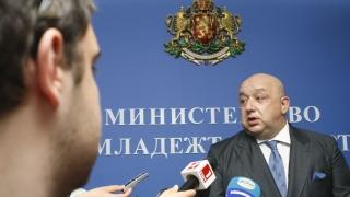 Министър Кралев прави среща с ръководителите на световния шахмат