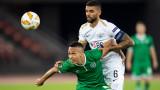 Лудогорец загуби с 0:1 от Цюрих в Лига Европа