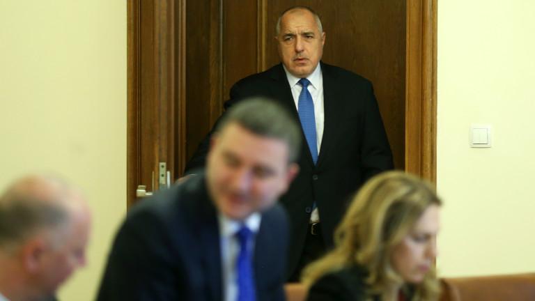 Дават 2,7 млн. лева за нова дирекция в Министерството на икономиката