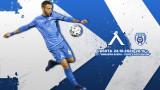 Левски пусна в продажба билетите за мача с Черно море