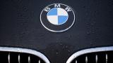 BMW Group се похвали с 26% ръст на чистата печалба