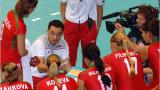 Волейболистките във финалите на Евролигата