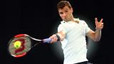 Григор Димитров започва в понеделник похода си на Australian Open 2018